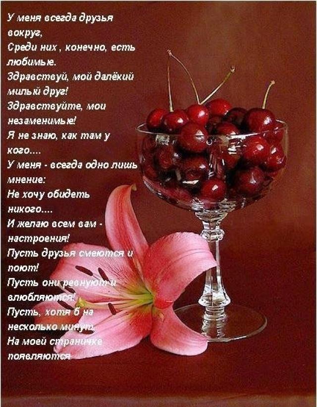 http://lepestki-lilii.ucoz.com/400f709ba4812062707fb9ac8f7b43c6_a6d5cebaf0aecbe06.jpg